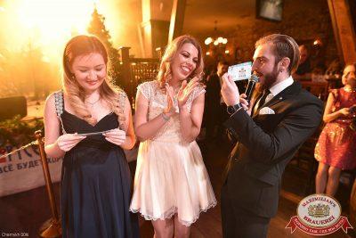 Новый год 2017: Hollywood, 1 января 2017 - Ресторан «Максимилианс» Уфа - 28