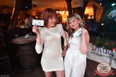 Новый год 2017: Hollywood, 1 января 2017 - Ресторан «Максимилианс» Уфа - 29