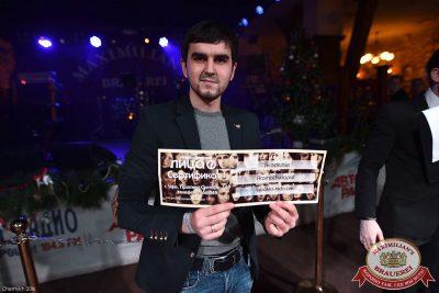 Новый год 2017: Hollywood, 1 января 2017 - Ресторан «Максимилианс» Уфа - 31