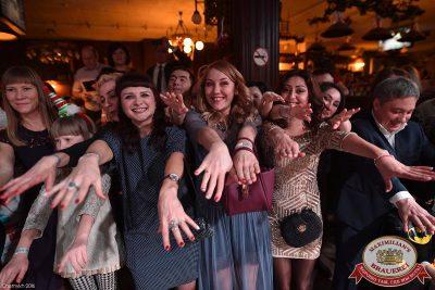 Новый год 2017: Hollywood, 1 января 2017 - Ресторан «Максимилианс» Уфа - 41