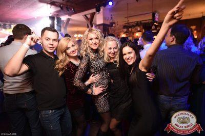 Новый год 2017: Hollywood, 1 января 2017 - Ресторан «Максимилианс» Уфа - 52
