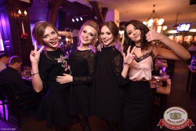 Новый год 2017: Hollywood, 1 января 2017 - Ресторан «Максимилианс» Уфа - 62