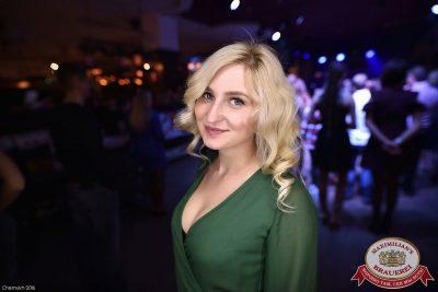 Новый год 2017: Hollywood, 1 января 2017 - Ресторан «Максимилианс» Уфа - 72