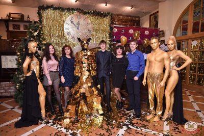 Новый год 2019: Golden Night, 1 января 2019 - Ресторан «Максимилианс» Уфа - 1