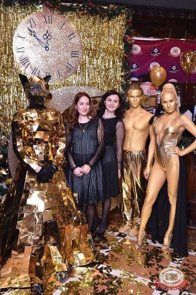 Новый год 2019: Golden Night, 1 января 2019 - Ресторан «Максимилианс» Уфа - 10
