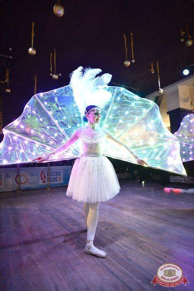 Новый год 2019: Golden Night, 1 января 2019 - Ресторан «Максимилианс» Уфа - 14