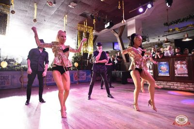 Новый год 2019: Golden Night, 1 января 2019 - Ресторан «Максимилианс» Уфа - 15