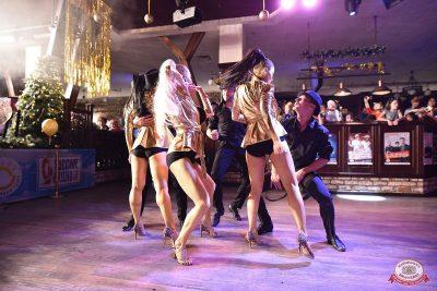 Новый год 2019: Golden Night, 1 января 2019 - Ресторан «Максимилианс» Уфа - 16
