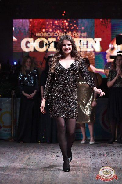 Новый год 2019: Golden Night, 1 января 2019 - Ресторан «Максимилианс» Уфа - 18