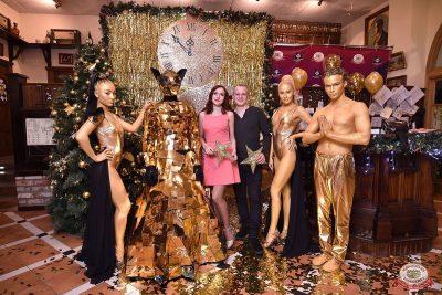 Новый год 2019: Golden Night, 1 января 2019 - Ресторан «Максимилианс» Уфа - 2