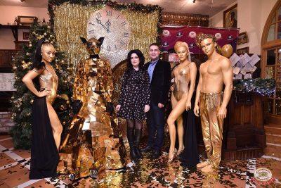 Новый год 2019: Golden Night, 1 января 2019 - Ресторан «Максимилианс» Уфа - 3