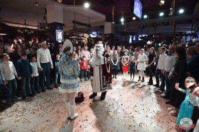 Новый год 2019: Golden Night, 1 января 2019 - Ресторан «Максимилианс» Уфа - 31