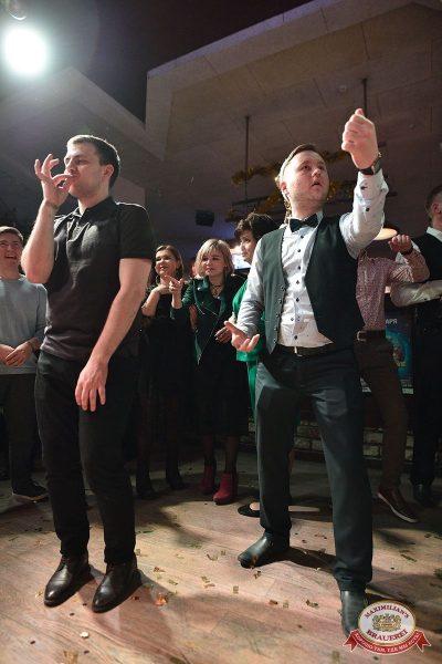 Новый год 2019: Golden Night, 1 января 2019 - Ресторан «Максимилианс» Уфа - 33
