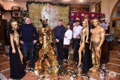 Новый год 2019: Golden Night, 1 января 2019 - Ресторан «Максимилианс» Уфа - 4