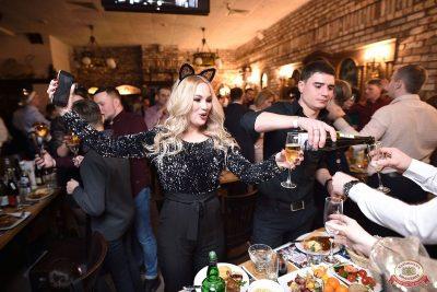 Новый год 2019: Golden Night, 1 января 2019 - Ресторан «Максимилианс» Уфа - 44