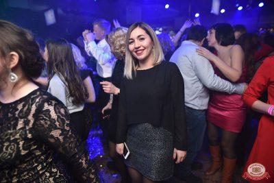 Новый год 2019: Golden Night, 1 января 2019 - Ресторан «Максимилианс» Уфа - 47