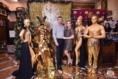 Новый год 2019: Golden Night, 1 января 2019 - Ресторан «Максимилианс» Уфа - 5