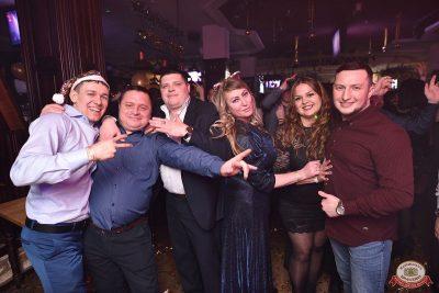 Новый год 2019: Golden Night, 1 января 2019 - Ресторан «Максимилианс» Уфа - 50