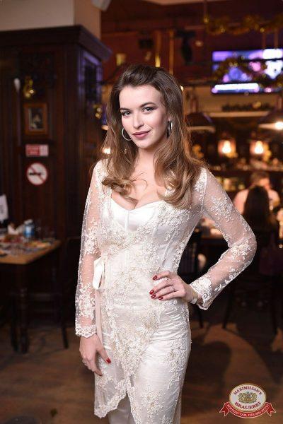 Новый год 2019: Golden Night, 1 января 2019 - Ресторан «Максимилианс» Уфа - 54