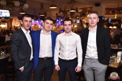 Новый год 2019: Golden Night, 1 января 2019 - Ресторан «Максимилианс» Уфа - 55