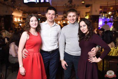 Новый год 2019: Golden Night, 1 января 2019 - Ресторан «Максимилианс» Уфа - 56
