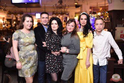 Новый год 2019: Golden Night, 1 января 2019 - Ресторан «Максимилианс» Уфа - 57