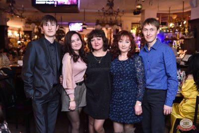 Новый год 2019: Golden Night, 1 января 2019 - Ресторан «Максимилианс» Уфа - 58