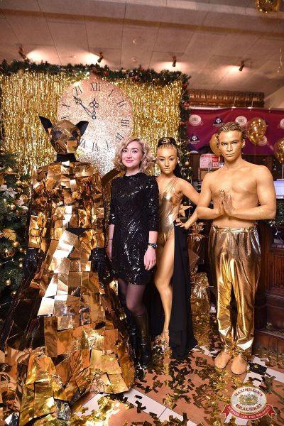 Новый год 2019: Golden Night, 1 января 2019 - Ресторан «Максимилианс» Уфа - 6