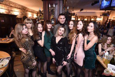 Новый год 2019: Golden Night, 1 января 2019 - Ресторан «Максимилианс» Уфа - 62
