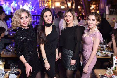 Новый год 2019: Golden Night, 1 января 2019 - Ресторан «Максимилианс» Уфа - 63