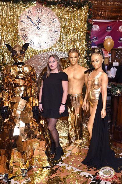Новый год 2019: Golden Night, 1 января 2019 - Ресторан «Максимилианс» Уфа - 7