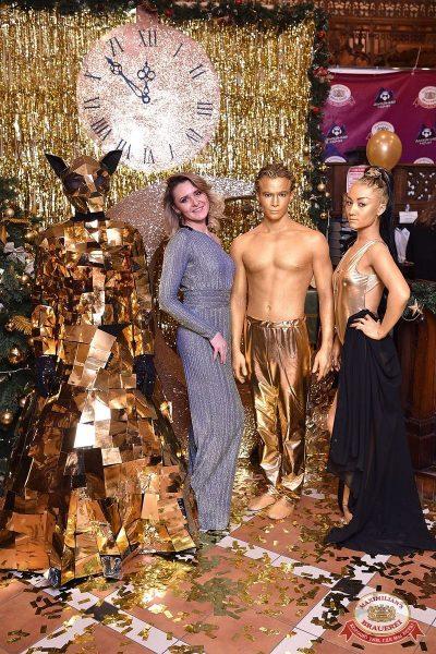 Новый год 2019: Golden Night, 1 января 2019 - Ресторан «Максимилианс» Уфа - 8