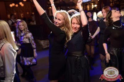 «Дыхание ночи»: новый год пре-пати, 12 декабря 2014 - Ресторан «Максимилианс» Уфа - 26