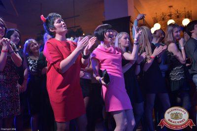 Репетиция Нового года с «Фёдор Шукшин и ансамбль», 13 декабря 2014 - Ресторан «Максимилианс» Уфа - 18