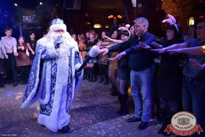 Репетиция Нового года с «Фёдор Шукшин и ансамбль», 13 декабря 2014 - Ресторан «Максимилианс» Уфа - 19