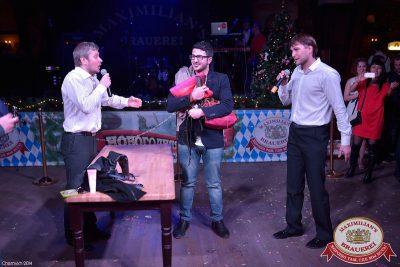 Репетиция Нового года с «Фёдор Шукшин и ансамбль», 13 декабря 2014 - Ресторан «Максимилианс» Уфа - 27