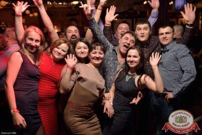 Репетиция Нового года с «Фёдор Шукшин и ансамбль», 13 декабря 2014 - Ресторан «Максимилианс» Уфа - 36