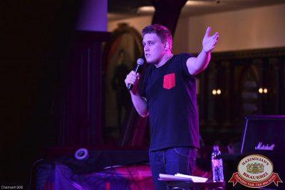Александр Незлобин, 26 марта 2015 - Ресторан «Максимилианс» Уфа - 09