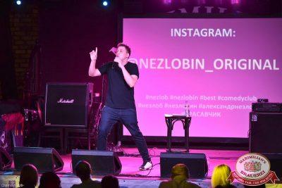Александр Незлобин, 26 марта 2015 - Ресторан «Максимилианс» Уфа - 10