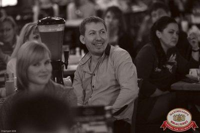 Александр Незлобин, 26 марта 2015 - Ресторан «Максимилианс» Уфа - 12