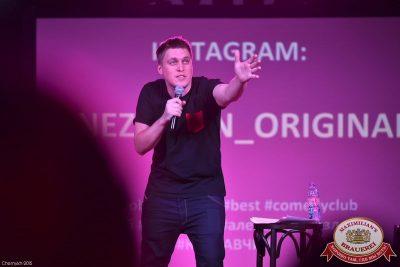 Александр Незлобин, 26 марта 2015 - Ресторан «Максимилианс» Уфа - 13