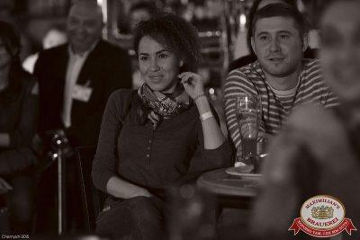 Александр Незлобин, 26 марта 2015 - Ресторан «Максимилианс» Уфа - 15