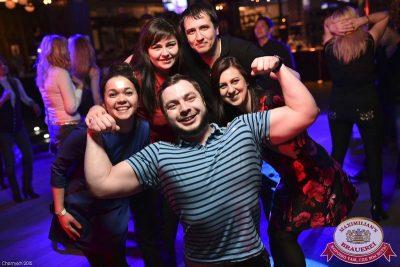 Александр Незлобин, 26 марта 2015 - Ресторан «Максимилианс» Уфа - 21