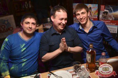 Александр Незлобин, 26 марта 2015 - Ресторан «Максимилианс» Уфа - 22