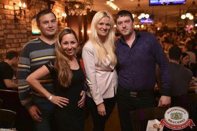 Александр Незлобин, 26 марта 2015 - Ресторан «Максимилианс» Уфа - 23