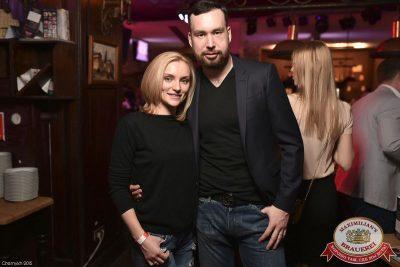 Александр Незлобин, 26 марта 2015 - Ресторан «Максимилианс» Уфа - 24