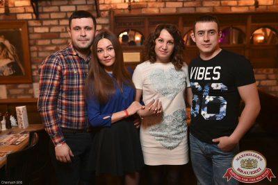 Александр Незлобин, 26 марта 2015 - Ресторан «Максимилианс» Уфа - 25