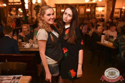 Александр Незлобин, 26 марта 2015 - Ресторан «Максимилианс» Уфа - 28