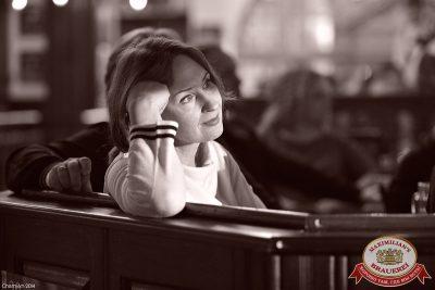 Константин Никольский, 27 ноября 2014 - Ресторан «Максимилианс» Уфа - 10