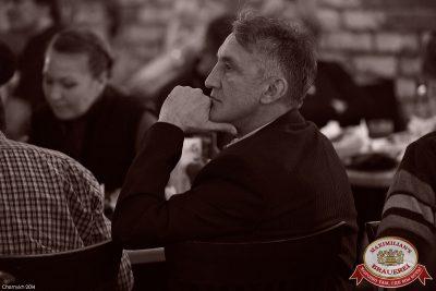 Константин Никольский, 27 ноября 2014 - Ресторан «Максимилианс» Уфа - 16